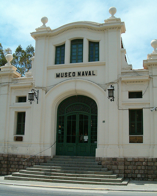 Музей в Картахене (Испания)